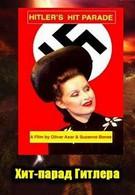 Хит-парад Гитлера (2005)