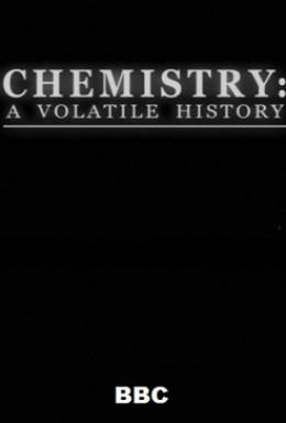 Постер фильма Химия: Изменчивая история (2010)