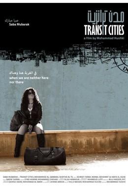 Постер фильма Транзитные города (2010)