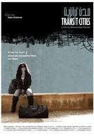 Транзитные города (2010)