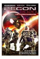 Разведка 2020 (2004)