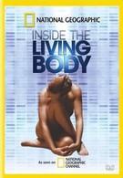 Внутри живого тела (2007)