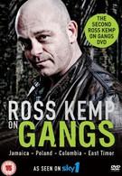 Росс Кемп: Банды (2006)