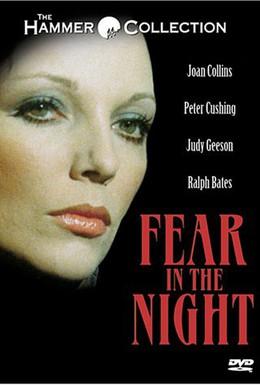 Постер фильма Страх в ночи (1972)