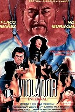 Постер фильма Насильник из ада (1988)