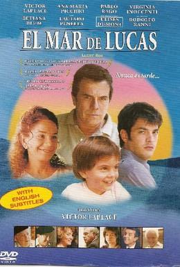 Постер фильма Море (1999)