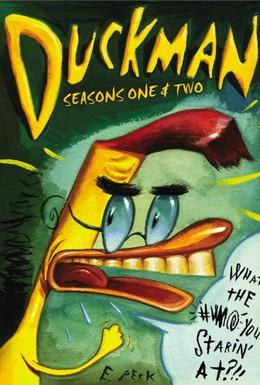 Постер фильма Дакмен (1994)