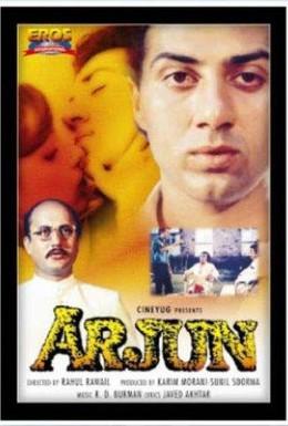 Постер фильма Арджун (1985)