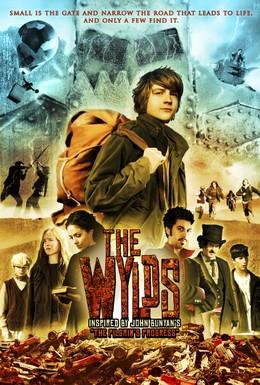 Постер фильма Приключения Криса Фибла (2010)