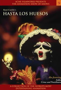 Постер фильма До костей (2002)