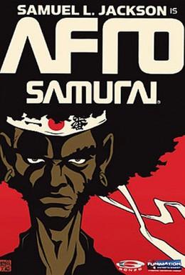 Постер фильма Афросамурай (2007)