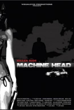 Постер фильма Дорожный убийца (2011)