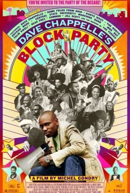 Постер фильма Блок Пати (2005)