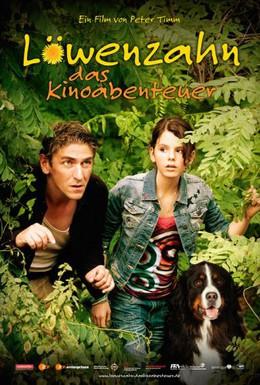 Постер фильма Охота за сокровищами Ганнибала (2011)