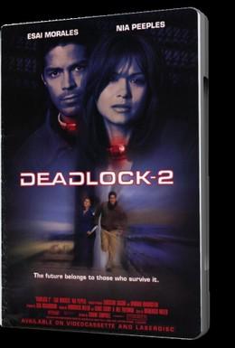 Постер фильма Побег из зоны 14 (1995)