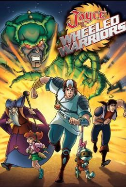 Постер фильма Джейс и воины на колесах (1985)