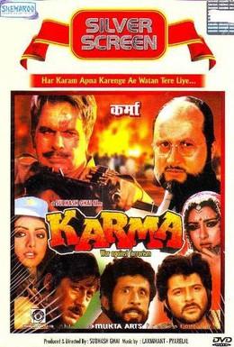 Постер фильма Карма (1986)
