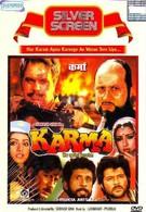 Карма (1986)