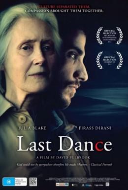 Постер фильма Последний танец (2012)