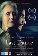 Последний танец (2012)