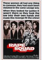 Отряд насилия (1974)