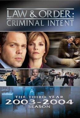 Постер фильма Закон и порядок. Преступное намерение (2006)