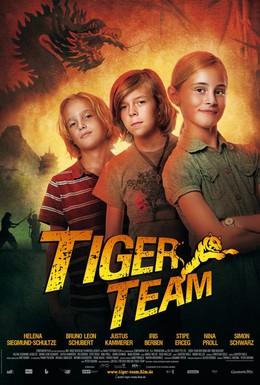 Постер фильма Команда Тигра и гора 1000 драконов (2010)