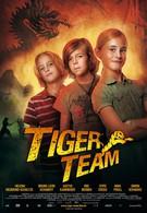 Команда Тигра и гора 1000 драконов (2010)
