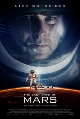 Постер фильма Последние дни на Марсе (2013)