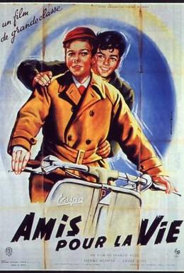Постер фильма Друзья по жизни (1955)