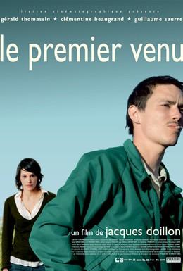 Постер фильма Первый встречный (2008)