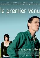Первый встречный (2008)
