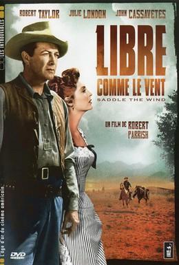 Постер фильма Оседлай ветер (1958)