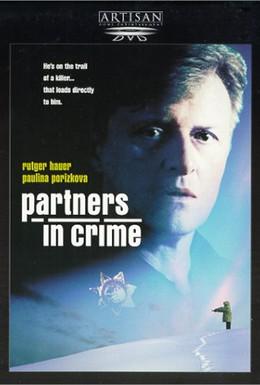 Постер фильма Напарники (2000)