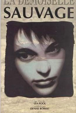 Постер фильма Безжалостная женщина (1991)