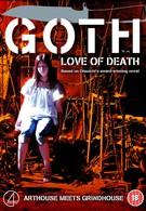 Гот (2008)