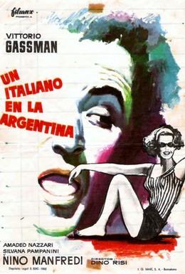 Постер фильма Гаучо (1964)
