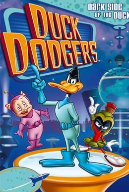 Постер фильма Дак Доджерс (2000)