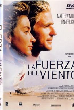 Постер фильма Ветер (1992)