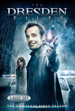 Постер фильма Детектив Дрезден: Секретные материалы (2007)