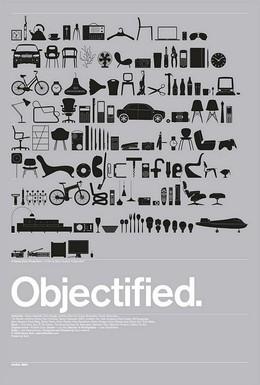 Постер фильма Овеществление (2009)