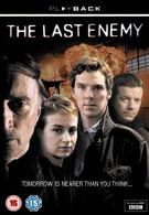 Последний враг (2008)