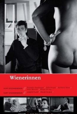 Постер фильма Женщины Вены (1952)