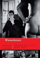 Женщины Вены (1952)