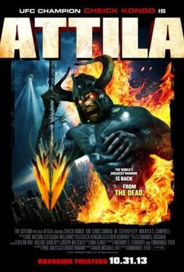 Постер фильма Аттила (2013)