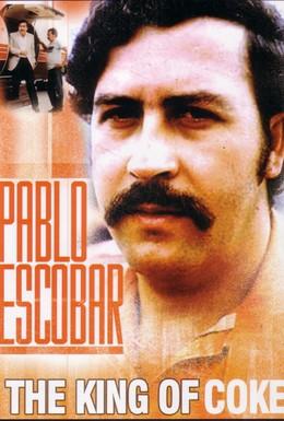 Постер фильма Пабло Эскобар: Кокаиновый король (1998)