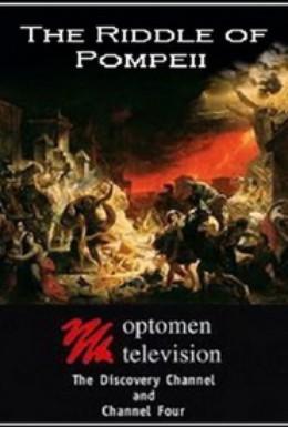 Постер фильма Загадка Помпеи (2000)