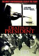 Смерть президента (2006)
