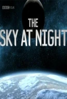Постер фильма BBC: Ночное небо. Северное сияние (2011)