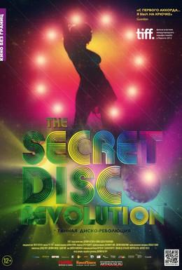 Постер фильма Тайная диско-революция (2012)